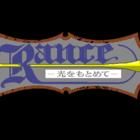 Rance: Hikari wo Motomete / Rance II: Hangyaku no Shoujotachi
