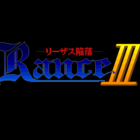 Rance III: Leazas Kanraku