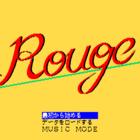 Rouge: Manatsu no Kuchibeni
