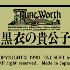 Rune Worth: Kokui no Kikoushi