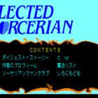 Sorcerian: Selected Sorcerian Vol.1
