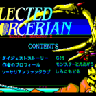 Sorcerian: Selected Sorcerian Vol.5