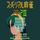 Super Real Mahjong PII & PIII