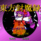 Touhou Fuumaroku ~ the Story of Eastern Wonderland.
