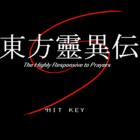 Touhou Reiiden ~ Highly Responsive to Prayers.