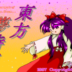 Touhou Yumejikuu ~ Phantasmagoria of Dim. Dream.
