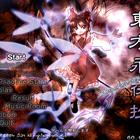 Touhou Eiyashou ~ Imperishable Night.
