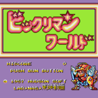 Bikkuriman World