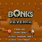 Bonk's Revenge (U) / PC Genjin 2 - Pithecanthropus Computerurus