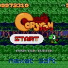 Coryoon: Child of Dragon