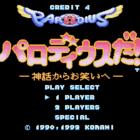 Parodius Da!: Shinwa kara Owarai e