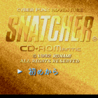 Snatcher: CD-ROMantic