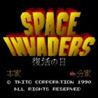 Space Invaders: Fukkatsu no Hi