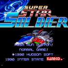 Super Star Soldier (J)