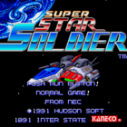 Super Star Soldier (U)