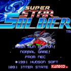 Super Star Soldier (U)