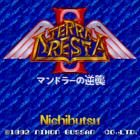 Terra Cresta II: Mandler no Gyakushuu