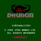The Tower of Druaga