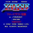 Xevious: Fardraut Saga