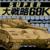 Super Daisenryaku 68K
