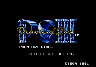 File:Phantasy Star III.png